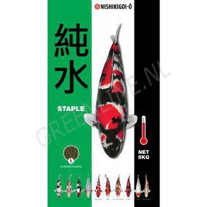 nishikigoi-o-staple